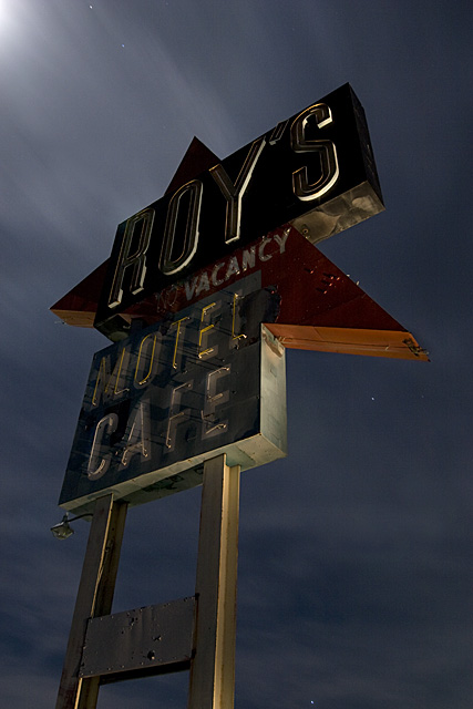 Roy's  :::::  2008  ::::::  Amboy, California.