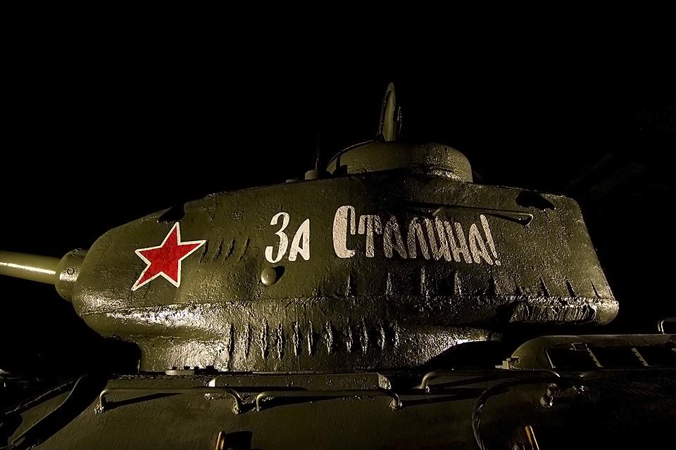 T34 85 (USSR)